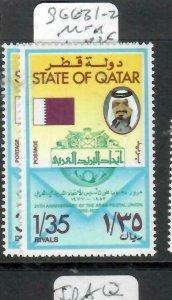 QATAR (PP0106BB)  SG 631-2     MNH