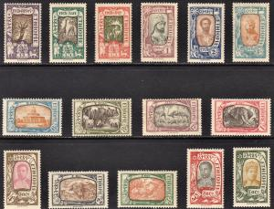 Ethiopia Scott 120-34  complete set  F to VF mint OG HHR reprints.