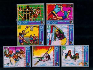 [99997] Equatorial Guinea 1972 Olympic Games Munich Football Imperf. MNH