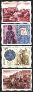 Norway. 1999. 1313-16. Millennium, Norwegian history, coins, mine, horses. MVLH.