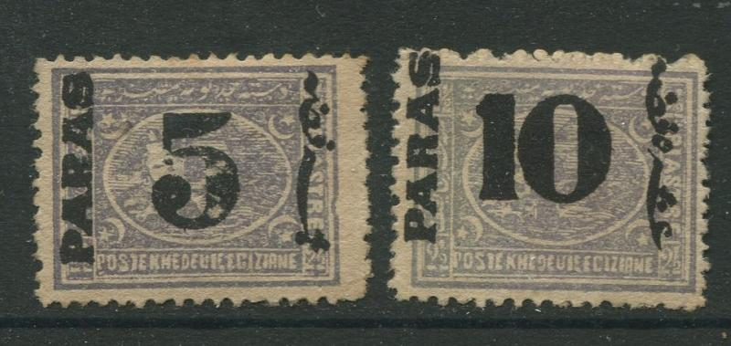 Egypt - Scott 27-28 - Overprint Issue -1879 - MLH - 5pa & 10pa Stamps