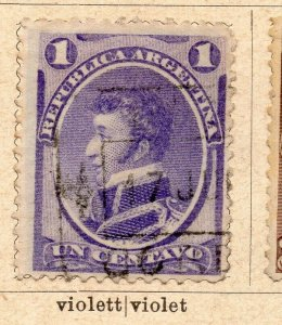 Argentina 1867-73 Early Issue Fine Used 1c. NW-11808