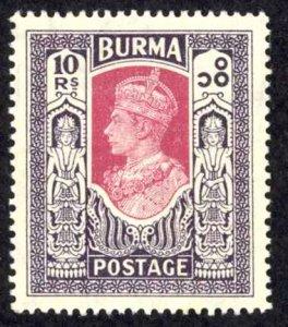 Burma Sc# 65 MNH (a) 1946 10r King George VI