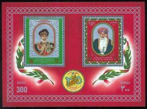 Oman 1995 Scott #377a Mint Never Hinged