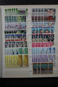 BANGLADESH Stock MNH ** 1971-1984 Asia Dealer Stamp Collection