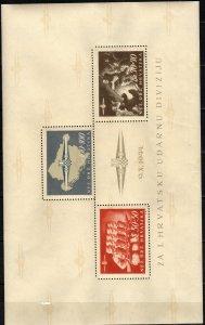 Croatia #B76 MNH CV $1650.00 (X6911L)