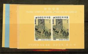 KOREA (P0502B) ANIMALS SC715A-723A  IMPERF    MNH