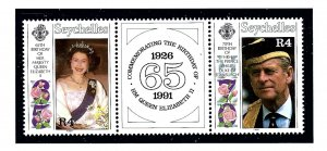 Seychelles 724a MNH 1991 QEII and Philip Birthdays