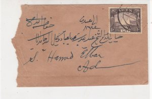 Aden 1937 Ship at Sea Stamp Cover to Aden Ref 34973