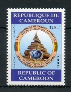 Cameroon Cameroun 2002 MNH INTERPOL 71st Assembly 1v Set Police Stamps