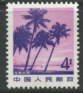 China - Scott 1727a - Definitive Issue -1981 - MNH - Single 4f stamp
