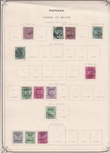 india states patiala stamps on 1 album page ref 13423