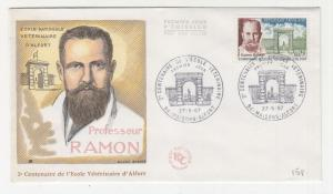 FRANCE, 1967 Gaston Ramon, Illustrated unaddressed First Day cover.
