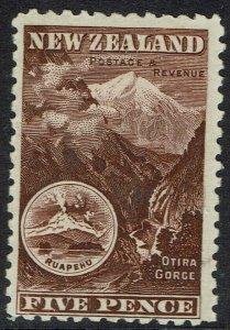 NEW ZEALAND 1899 OTIRA GORGE 5D NO WMK PERF 11