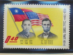 China (Republic/Taiwan) Stamps Scott #1248 To 1249, Mint Never Hinged - Free ...
