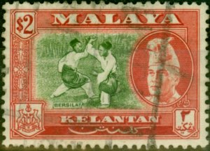 Kelantan 1957 $2 Bronze-Green & Scarlet SG93 Good Used