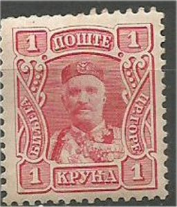 MONTENEGRO 1907  MH .1kr  Prince Nicholas I Scott 84