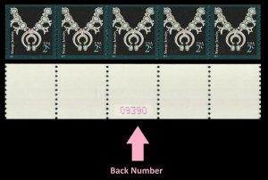 US 3758B American Design Navajo Jewelry 2c coil strip 5 back number MNH 2011
