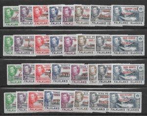 Falkland Dependencies 2l1-8- 5l-18   1944  4 sets of 8 FVF mint hinged