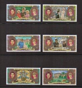 Central African Republic  #466-469,C251-C25  MNH 1981  Royal wedding Diana.