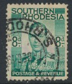 Southern Rhodesia  SG 45   SC# 47  Used  see scan