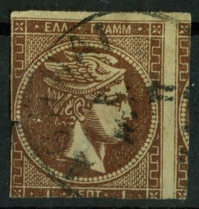 GREECE STAMP, 1861 -1874 Large Hermes Head - Paris Print, SCOTT # 1a