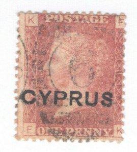 Cyprus 2 Plate 181 Used CV. $210 (JH 10/22) GP