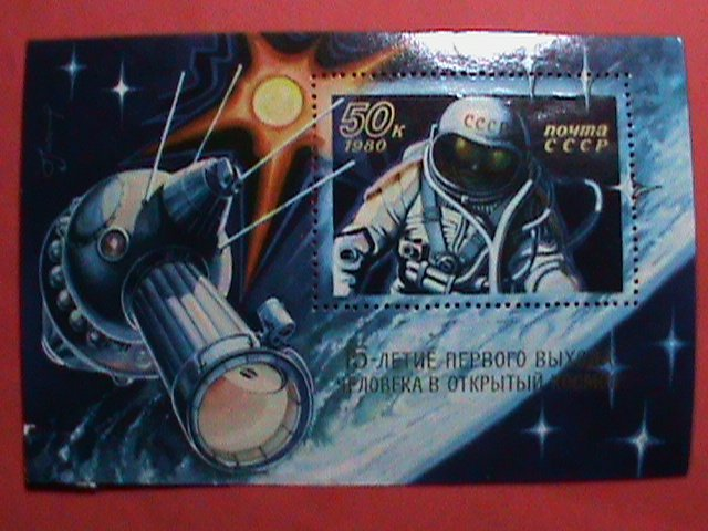 RUSSIA STAMP:  1980 SC#4817  THE FIRST MAN WALK IN SPACE S/S  MNH  SHEET -
