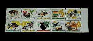 SWEDEN #1819-1828, HONEY BEES, INSECTS, BOOKLET PANE/10, MNH, NICE! LQQK!