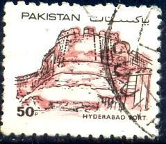 Fort Hyderabad, Pakistan stamp SC#617 Used / HipStamp