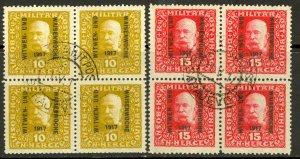 BOSNIA AND HERZEGOVINA 1917 Widows & Orphans Semi Postal BLK4 Set Sc B11-B12 VFU
