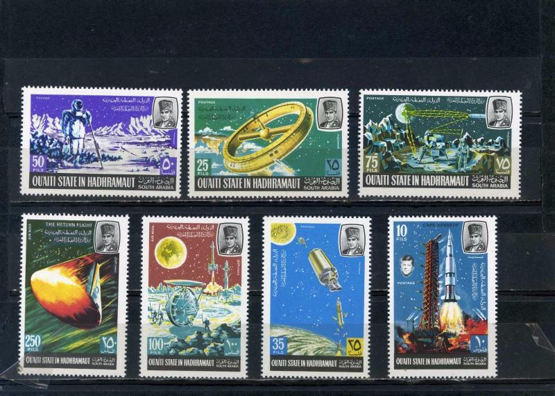 ADEN QU'AITI 1967 Mi#115-121A SPACE SET OF 7 STAMPS PERF. MNH