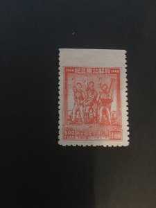 china liberated area memorial stamp, MINT,north-east, non-perforated top,list#53