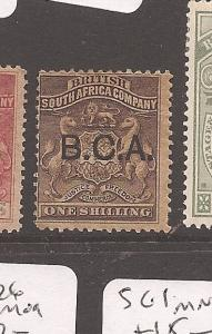 British Central Africa SG 7 MOG (8ave)