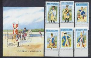 Benin 952-58 MNH Military uniforms SCV8.55