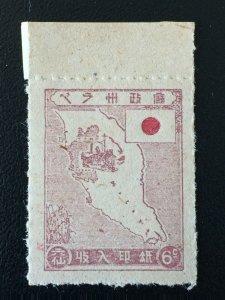 Malaya 1943 Perak Japanese Occupation Revenue Stamp 6c Mint Never Hinged M2186