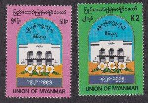Burma (Myanmar) #  326-327, University 75th Anniversary, NH, 1/2 Cat