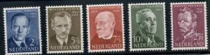 NETHERLANDS #B264-8, Complete set, og, NH, VF, Scott $18.35