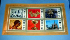 Russia - 4608, MNH Complete. Culture Sheetlet. SCV - $2.50