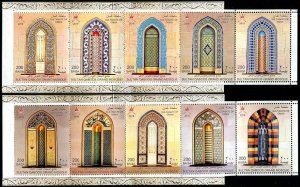 HERRICKSTAMP NEW ISSUES OMAN Sultan Qaboos Mosque 2016 Booklets