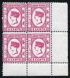 Labuan SG51 2c Carmine Pink U/M Corner Block of Four