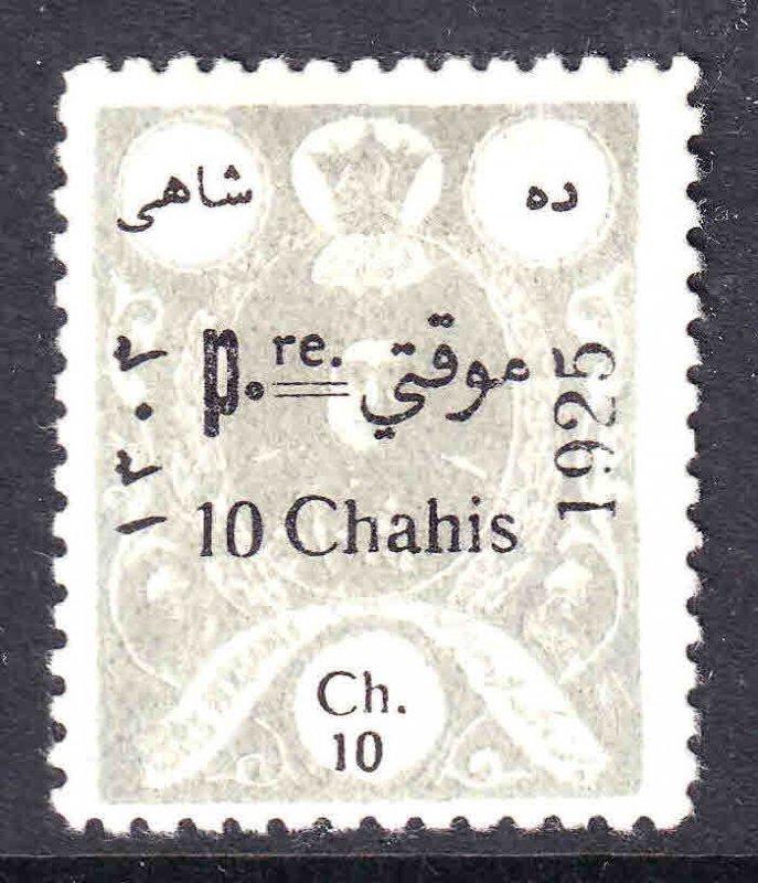 IRAN 691 OG H M/M F/VF SOUND VERY NICE GUM $75 SCV