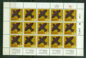 Israel, 407, MNH, OperationMagic Carpet, 1970  Full Sheets