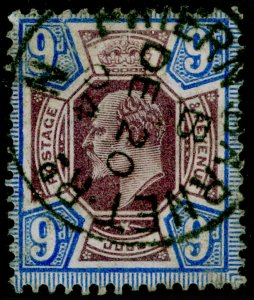 SG251, 9d slate-purple & ultramarine, FINE USED, CDS. Cat £75.