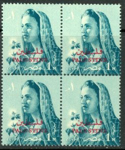 EGYPT OCCUPATION OF PALESTINE GAZA 1957-58 1m FARMER'S WIFE BLK4 Sc N59 MNH