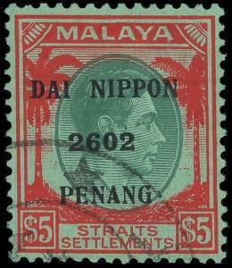 Malaya / Penang Scott N13 Gibbons J89 Used Stamp