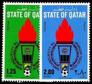 QATAR 601-02  Mint (ID # 54975)