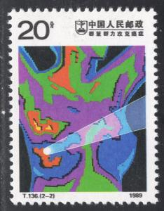 CHINA-PEOPLES REPUBLIC OF SCOTT 2213