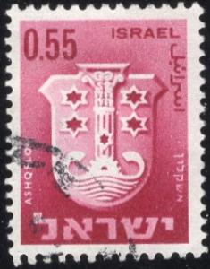 Israel 335 - Used - 55a Arms of Ashkelon (1967) (2)