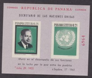 Panama # C328, Dag Hammarskjold, NH 1/2 Cat.